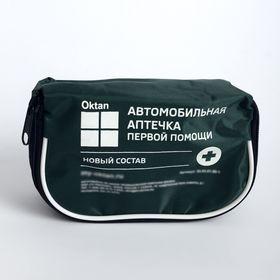 Автомобильная аптечка первой помощи Oktan Classic Ош