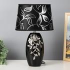 """Лампа настольная с абажуром Е14 40 Вт """"Серебристые цветы на чёрном"""" стразы 38х17х23 см"""