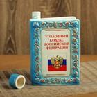 """Штоф подарочный """"Уголовный кодекс"""" 0,7 л синий"""