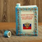 """Штоф подарочный """"Конституция"""" 0,7 л синий"""