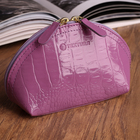 Косметичка простая Textura КС01-65, 17*7*10, отд на молнии, кайман сирень