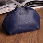 Косметичка простая Textura КС01л-105, 17*7*10, отд на молнии, флотер синий