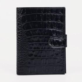 Портмоне 3 в 1, Textura, 14*1,5*10, отдел для купюр, 5 карманов для карт, отдел для автодокументов и паспорта, цвет кайман чёрный