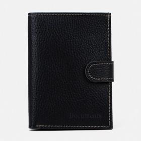 Портмоне3в1, ПР1225Textura 14*1,5*10, отд, д/кред, д/автодок+паспорт, флотер черный