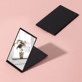 Зеркало складное, прямоугольное, одностороннее, без увеличения, цвет чёрный Ош