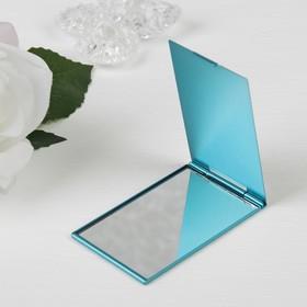 Зеркало складное, прямоугольное, одностороннее, без увеличения, цвет синий Ош