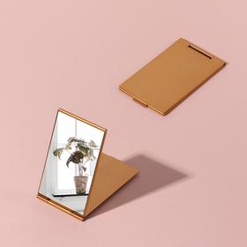 Зеркало складное, прямоугольное, одностороннее, без увеличения, цвет золотой Ош