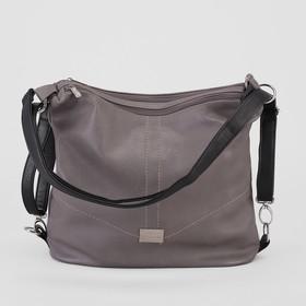 Сумка-рюкзак 1479, 34*11*31, 2 отд на молнии, н/карман, серый/черный Ош