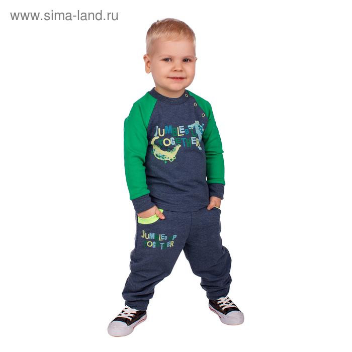 """Джемпер для мальчика """" Крокодилы"""", рост 98 см,  цвет синий/зеленый ЮДД050858_М"""