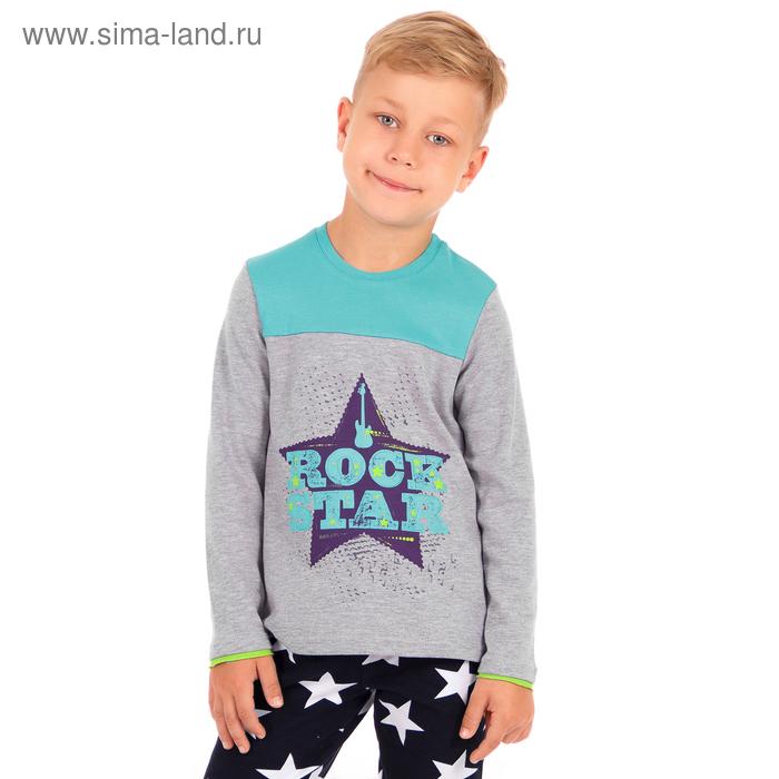 """Джемпер для мальчика """" Импульс"""", рост 110 см,  цвет серый/бирюзовый ПДД131070"""