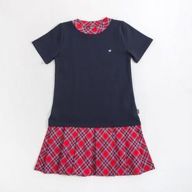 """Платье для девочки """" Прогулка по Лондону"""", рост 116 см,  цвет темно-синий/красный ДПК463258   275440"""