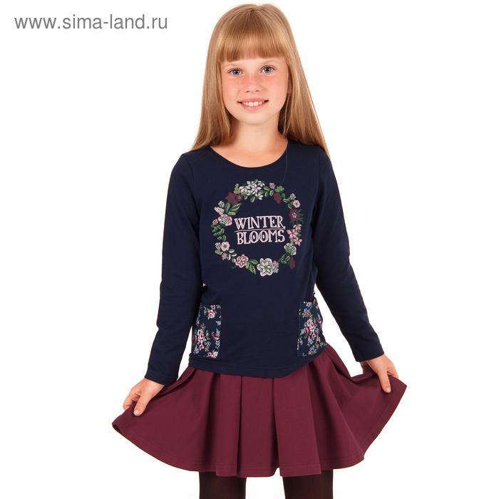 "Джемпер для девочки "" Баллада"", рост 98 см,  цвет темно-синий, принт зима в цвету ДДД692804   275441"
