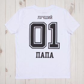 "Футболка мужская KAFTAN ""Спорт"" р-р M (46-48)"