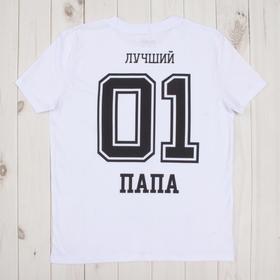 "Футболка мужская KAFTAN ""Спорт"" р-р XL (50-52)"