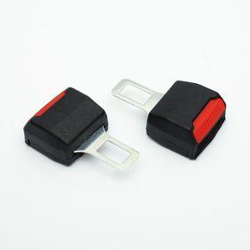 Заглушка ремня безопасности с фиксатором, чёрная, набор 2 шт.