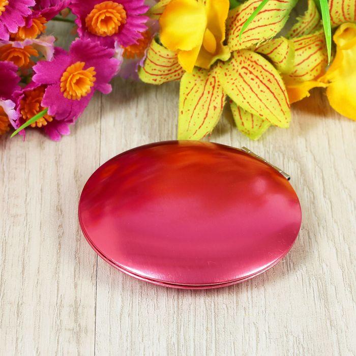 Зеркало складное, круглое, с увеличением, двустороннее, d=7см, цвет красный