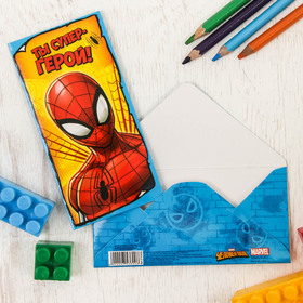 """Открытка-конверт для денег """"Ты супер-герой"""", Человек-паук, 16.5 х 8 см"""