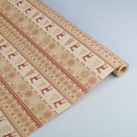 """Бумага упаковочная крафт """"Скандинавские олени"""", бело-коричневая, 0.6 х 10 м"""
