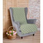 """Накидка на кресло """"Этель"""" Восточные мотивы зелёный 70х160 ± 2 см"""