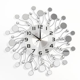 Часы настенные, серия Ажур «Стеклянные капли», циф-т с блестящим покрытием, d=48 см