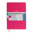 Ежедневник недатированный А5, 288 страниц Maestro de Tiempo iNote, кожзам, рельефная обложка, розовый