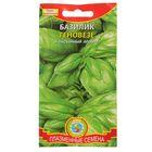 """Семена Базилик """"Геновезе"""", зелёный, 0,5 г"""