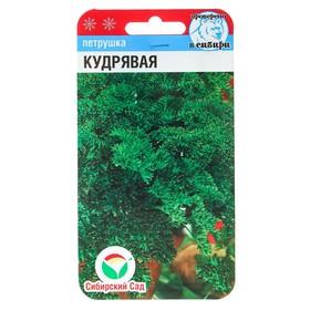 "Семена Петрушка ""Кудрявая"", 1 г"