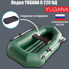 Лодка 'Муссон' R-220 НД надувное дно, цвет олива Ош