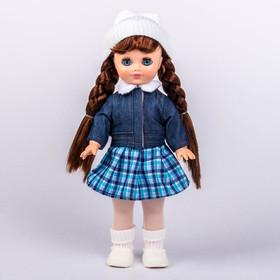 """Кукла """"Маргарита Весна 14"""" со звуковым устройством, 38 см"""