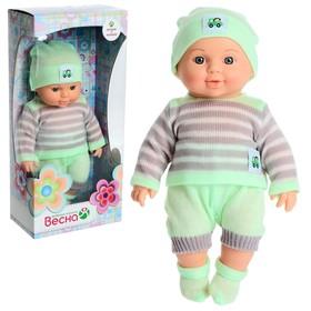 "Кукла ""Малыш Весна 15"", мальчик, 30 см"