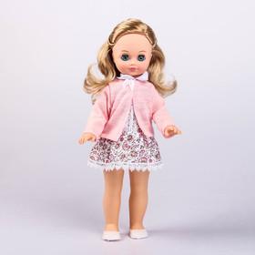 """Кукла """"Лиза Весна 25"""" со звуковым устройством, 42 см"""