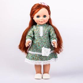"""Кукла """"Анна Весна 27"""" со звуковым устройством, 42 см"""