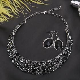 Набор 2 предмета: серьги, колье 'Шанталь', цвет чёрно-белый в серебре Ош