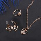 """Гарнитур 3 предмета: серьги, кулон, кольцо, размер МИКС (16-18) """"Сердце"""", цвет белый в золоте, 40см"""