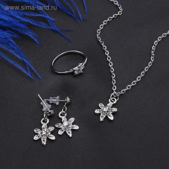 """Гарнитур 3 предмета: серьги, кулон, кольцо размер МИКС 16-18 """"Цветок"""", цвет белый в серебре, 40см"""