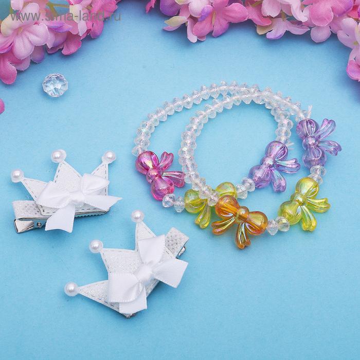 """Набор детский """"Выбражулька"""" 3 предмета: 2 заколки, браслет, короны с бантиками, цвет МИКС"""