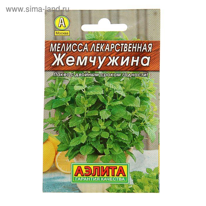 """Семена Мелисса лекарственная """"Жемчужина"""", 0,1 г"""