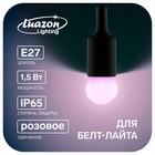 Лампа светодиодная декоративная Шарик d=40 мм, 6 led SMD, РОЗОВЫЙ, фасовка по 100 штук