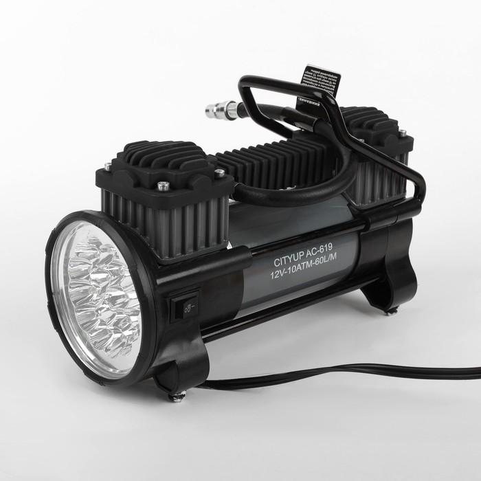 Компрессор CityUp Double Power, АС-619, 12 Вт, 10 атм, 60 л/мин