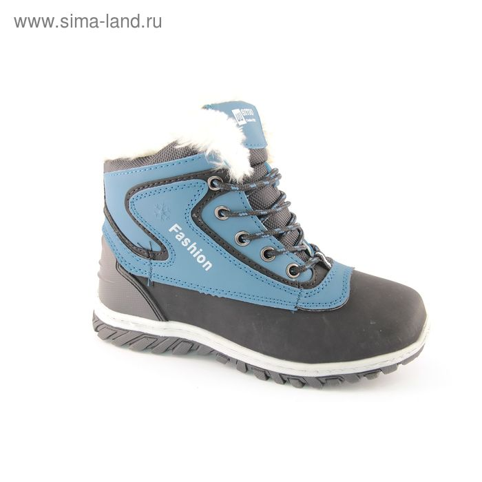 Ботинки детские арт. C23-4 (синий) (р. 32)