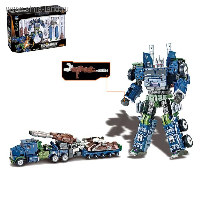 Робот-трансформер «Автобот» металлический, с оружием и прицепом