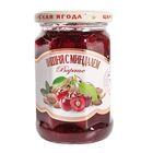 Варенье из вишни с миндалем по-домашнему 360г (Царская ягода)