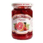 Варенье из клубники и грейпфрутов по-домашнему 360г (Царская ягода)