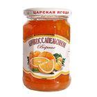 Варенье из абрикосов и апельсинов по-домашнему 360г (Царская ягода)