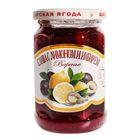Варенье из слив с лимоном и имбирем по-домашнему 360г (Царская ягода)