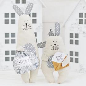 """Набор для шитья текстильной игрушки """"Братцы кролики"""""""