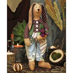 """Набор для шитья текстильной игрушки """"Зайчик Луис """""""