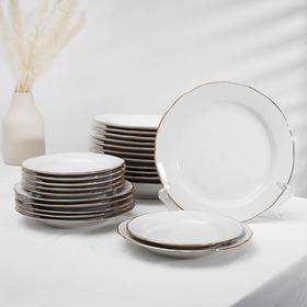 Набор тарелок, 24 шт, отводка золотом