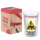 """Стакан граненый """"Осторожно!"""" стекло, в упаковке"""