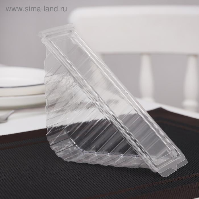 Контейнер с неразъемной крышкой ПК-266, прозрачный, треугольный 18.6 х 6.5 см
